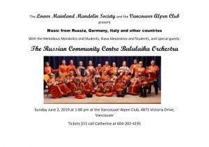 Mandolin Society Concert @ Vancouver Alpen Club | Vancouver | British Columbia | Canada