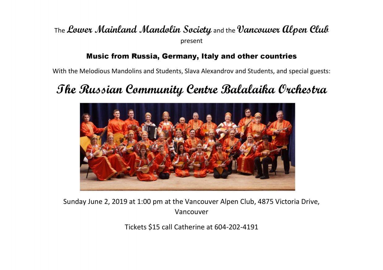 Mandolin Society Concert